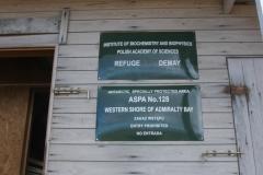 Baza terenowa Demay | Demay Refuge